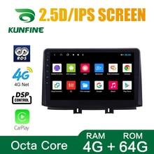Octa Core 1024*600 Android 10.0 차량용 DVD GPS 네비게이션 플레이어 Deckless Car Stereo For 현대 Elantra 2017 Radio Headunit wifi