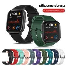 20mm Silikon Handgelenk Armband Strap für Xiaomi Huami Amazfit GTS/GTR 42mm Smart Uhr Band Armband Sport ersatz-Armband