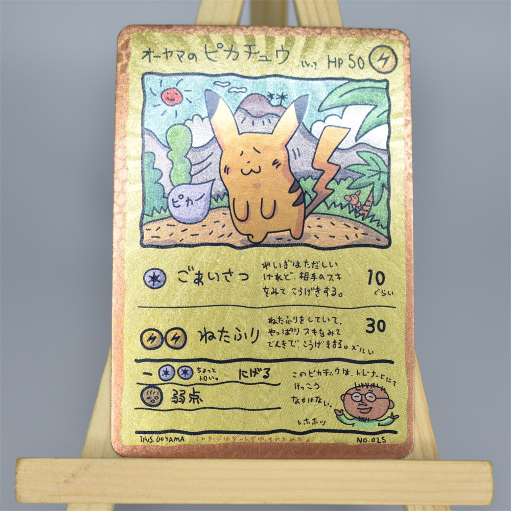 Пикачу горячее тиснение карточка Покемон карточная игра, хобби игрушки, коллекция, Покемон альтернатива Пикачу игрушка покемон