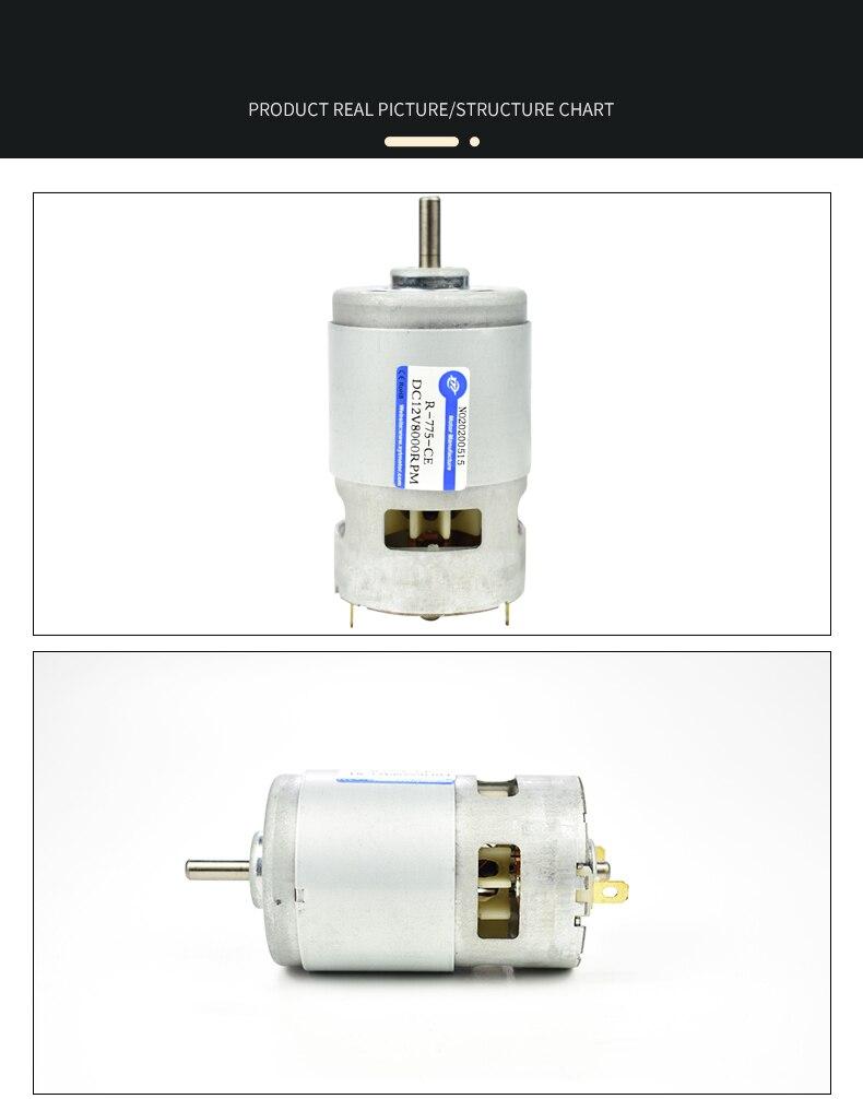 775DC DC Deceleration Micro Motor High-speed Large Torque Motor 12V 4000rpm 24V 8000rpm Ball Bearing DC Electric Motor for DIY