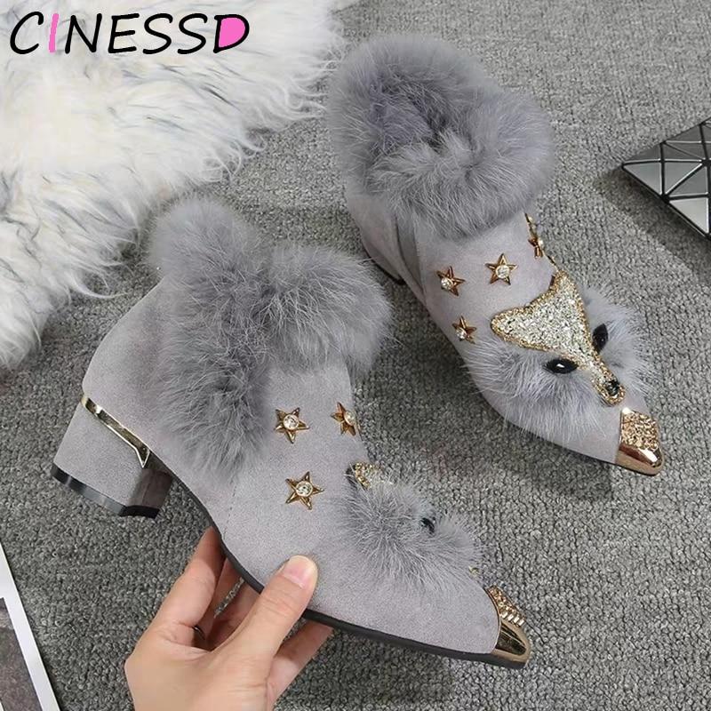 حذاء شتوي نسائي ، حذاء بمقدمة مدببة ، معدن ، نمط الثعلب الكريستالي ، حذاء موكاسين لامع من الفرو