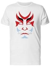 Cool Japanese Kabuki Mask Men Tee -Image By Custom Print Tee Shirt