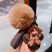 Creative Cute Leather Keychain High Quality Cartoon Hair Ball Tassel Pendant Cartoon Lady Key Ring Gift Bag Pendant Decoration