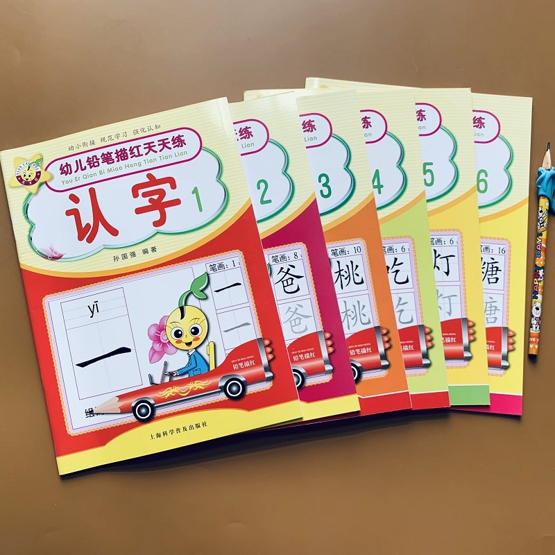 6Pcs Chinese Characters HanZi Pen Pencil Writing Books Exercise Book Learn Chinese Kids Adults Beginners Pres Preschool Workbook 2pcs chinese characters hanzi copybook chinese character exercise book workbook for kids children early educational age 3 6