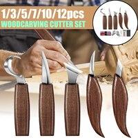 1/3/5/7/10/12 шт стамеска для работы с деревом резак ручной инструмент для резки резьбы по дереву Ножи DIY пилинг резьба по дереву ложка резьба реза...