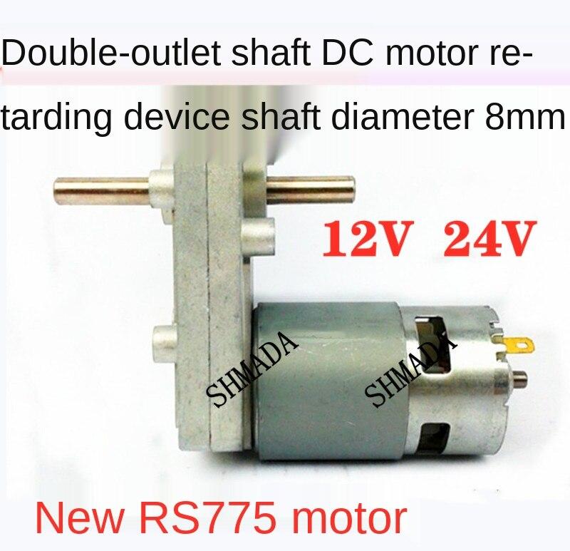 محرك تروس DC ثنائي الإخراج 775 ، خرج عزم دوران كبير ، سرعات متعددة 6 فولت ، 12 فولت و 24 فولت (سرعة رسالة الطلب)
