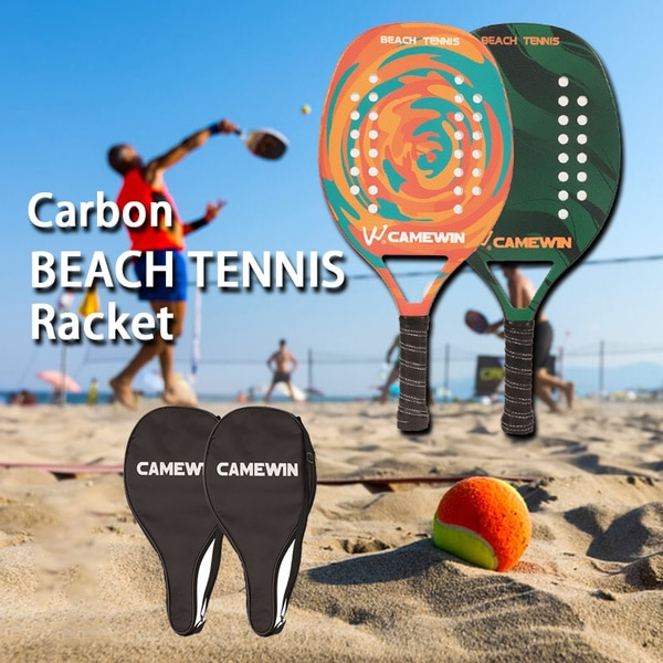 Professional Full Carbon Beach Tennis Paddle Racket Soft EVA Surface Tennis Raqueta with Protective Bag Cover