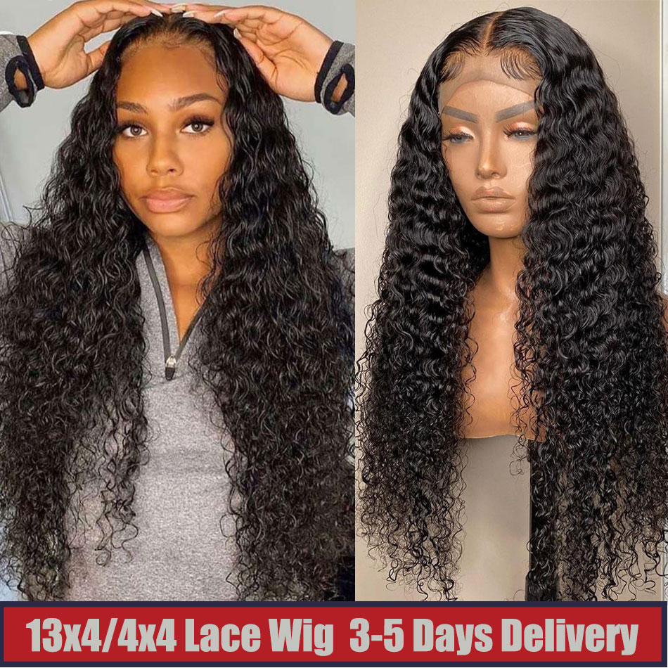 Brazilian Water Wave Lace Front Wig Shuangya 100% Remy Human Hair Lace Wigs For Women 4x4 Lace Closu