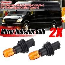 Ampoule indicateur de rétroviseur de voiture   Pour Benz Sprinter pour Volkswagen pour Crafter 2006-up A0008201277