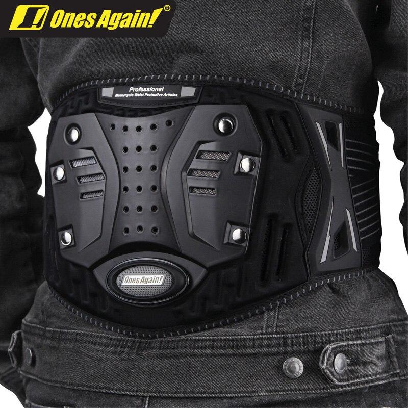 Queridos novamente! Suporte da cintura waisted guarda proteção da motocicleta para proteção da cintura joelho protetor motocicleta wt01