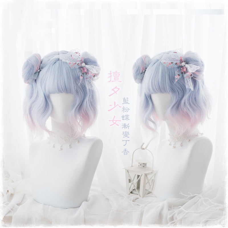 35cm Sweet Kawaii Lolita Wavy Long Blue Ombre Pink Cosplay Wigs Women Harajuku Synthetic Hair Wig + Wig Cap