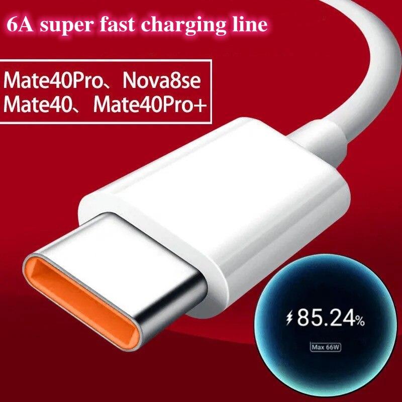 Cargador USB tipo C 6A compatible con Xiaomi Huawei cable de carga...