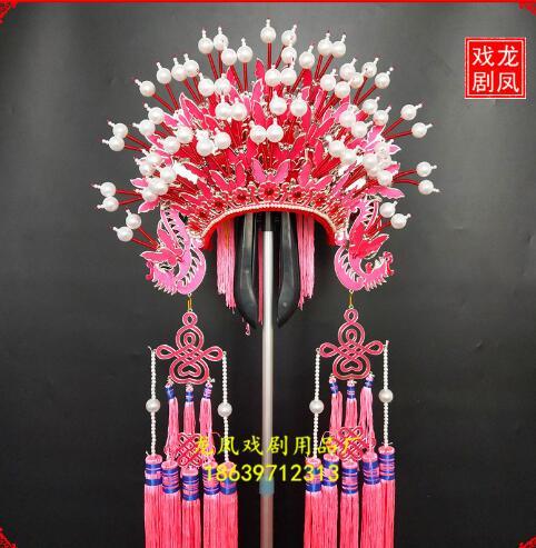 4 цвета драма деятельности оперная шляпа шлем невесты головной убор костюм диадема Феникса халаты помпон Коронет в китайском стиле шляпа