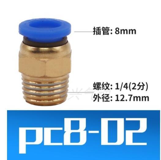 """100 pces PC8-02 tubo 8mm linha reta através de 1/4 """"conector de tubo de encaixe de tubulação pneumática"""