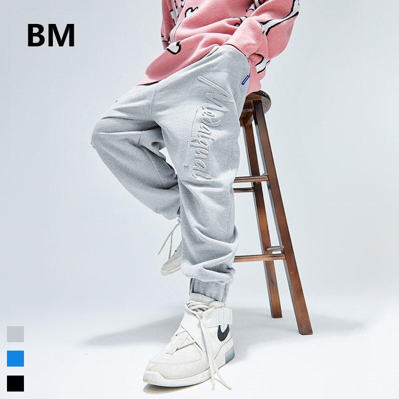2020 Korean Style Fashion Harem Pants Hip Hop Sweatpants Kpop Joggers Streetwear Skateboard Casual Sports Pants Men Clothing