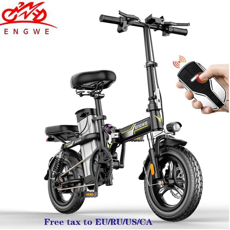Bicicleta eléctrica plegable inteligente 14 pulgadas Mini bicicleta eléctrica 48V25A/32A LG batería de litio bicicleta eléctrica de ciudad 350W potente bicicleta eléctrica de montaña