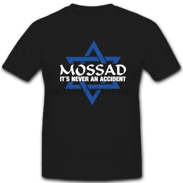 2019 nova moda camiseta mossad nunca um acidente unfall auslands geheimdienst mord t camisa legal