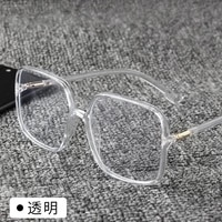 the new glasses are thin round face anti blue glasses big frame eyes female net celebrity ins anti radiation plane mirror