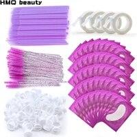 eyelash extension kit eyelash brush cotton swabs tape glue ring eye pad paper patches makeup brushes lash extension supplies