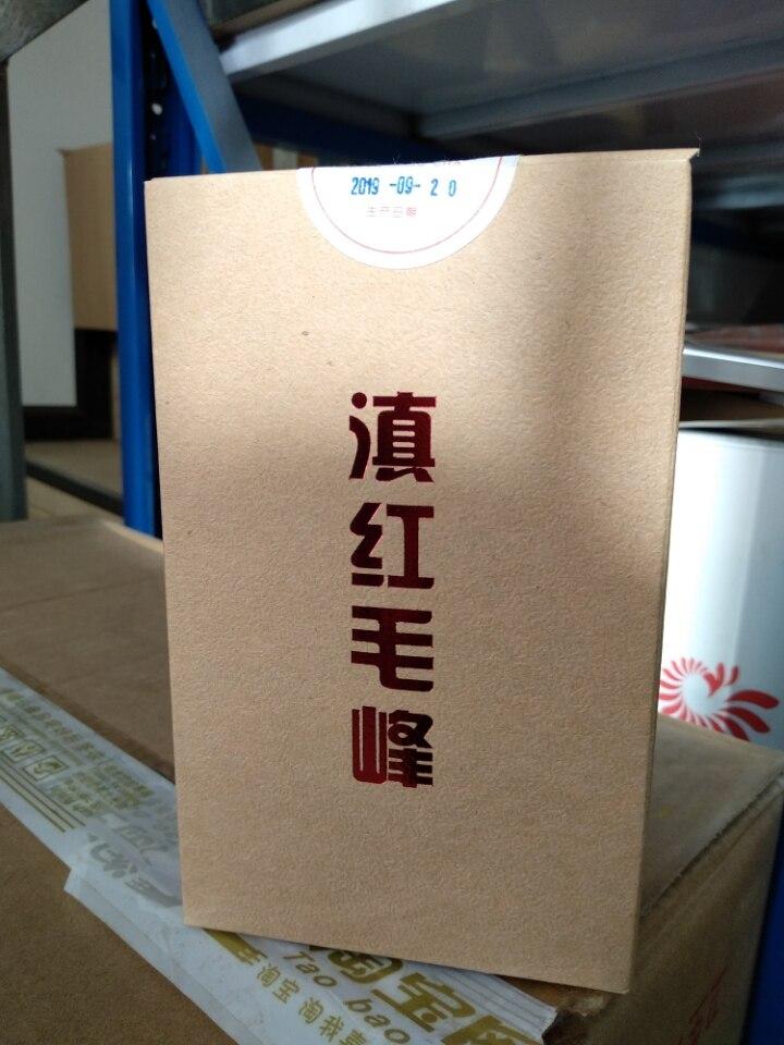 2019 82 unids b/o Dianhong Maofeng Dian Hong Congou negro Premium Mao Feng 200g