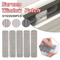 5152550pcs anti insect fly bug door window mosquito screen net repair tape patch adhesive window repair accessories homeroom