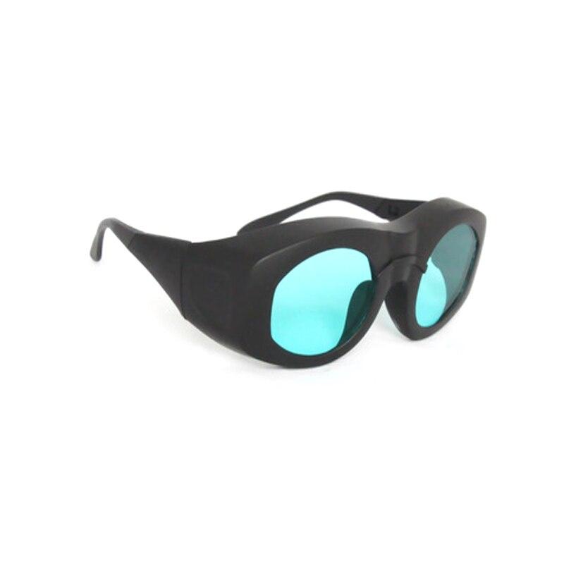 Орел пара 680-1100 нм +OD7% 2B EP-15-4 поглощение лазер защитные очки
