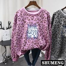 Streetwear Students 100% Cotton Sweatshirt 여성 코트 2020 New Korean Spring Leopard 프린트 루즈 까마귀 풀오버 탑스