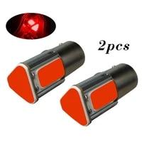 2pcs car brake lights and reversing lights 12v 31cob 1157 red light universal daytime driving lamp accessories
