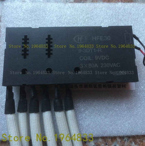 G8SE-1A4-E-12VDC 320 أوم