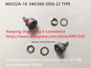 Original new 100% WDJ22A-1K-340/360-20S6 22 TYPE conductive plastic potentiometer 1K 10K axis diameter 6MM (SWITCH)