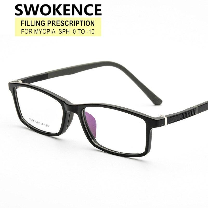 SWOKENCE Fill Prescription Myopia Glasses Dioptre 0 to -10 Men Women TR90 Frame Anti Blue Ray Specta