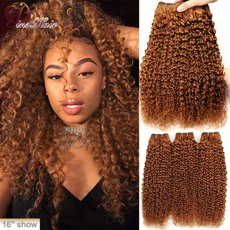 Медовый блонд, пряди, бразильские кудрявые человеческие волосы, 3 пряди #30, коричневые волосы для наращивания, Pinshair Remy, толстые пряди