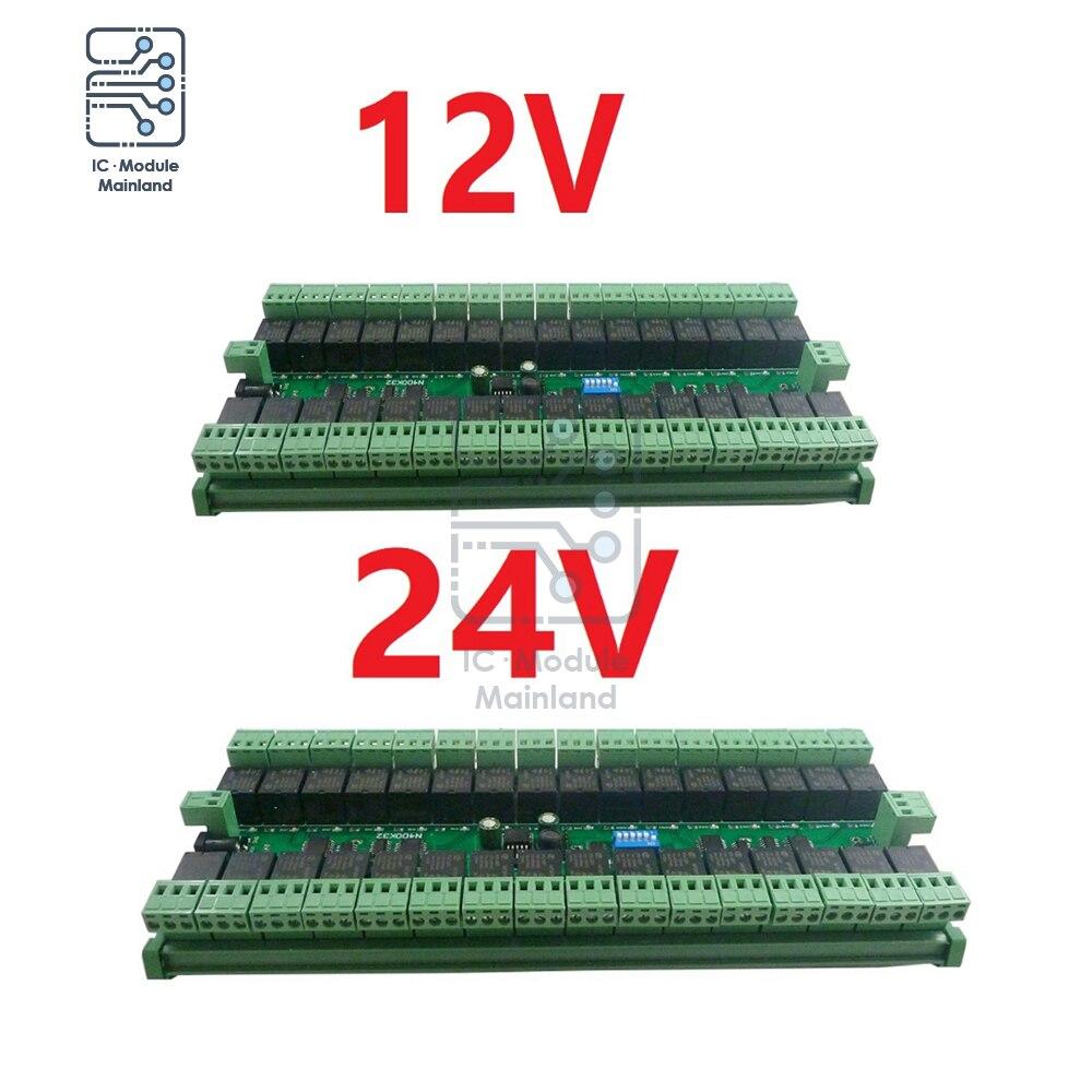 DC 12V 24V 32 Channel DIN Rail RS485 Relay Module RTU Protocol Remote Control PLC Expansion Board For LED Motor PLC PTZ