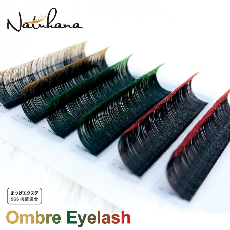 Накладные ресницы NATUHANA Ombre, синие, фиолетовые, красные, коричневые, зеленые, индивидуальные синтетические норковые градиентные цвета
