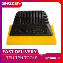 Термополиуретановый TPH резиновый шракель, инструменты для тонирования окон, разделительный ручной скребок для невидимой автомобильной одежды, пленка для автоматической прозрачной пленки, установка B01