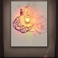 muslim oil painting eid al fitr happy lantern printing sticker wall living ramadan room home oil painting photo decor musli h7t0