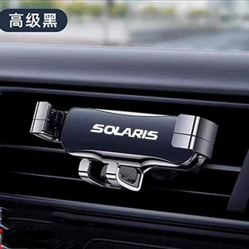 Для SOLARIS 2019 2017 2012 автомобильные аксессуары металлический держатель для телефона Автомобильная навигационная система держатель кронштейн
