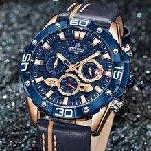 NAVIFORCE Men's Multifunction Quartz Watches Military Sport Chronograph Leather Waterproof Wrist Wat