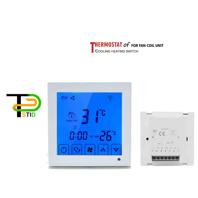 2P وحدة ملف مروحة التحكم في درجة الحرارة ، منظم حرارة صمام قابل للبرمجة ، جهاز تحكم عن بعد اختياري