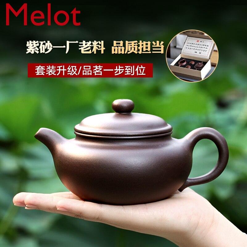 Yixing-إبريق شاي من الطين الأرجواني ، سعة كبيرة ، إبريق شاي ، صناعة يدوية