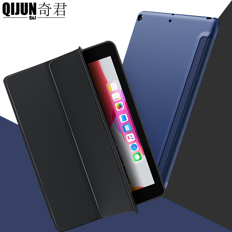 "Tablet fall für Apple ipad 9.7 ""2017 Silikon soft cover Smart Schlaf wake Ständer Trifold schutz fundas für 5th a1822 A1823"