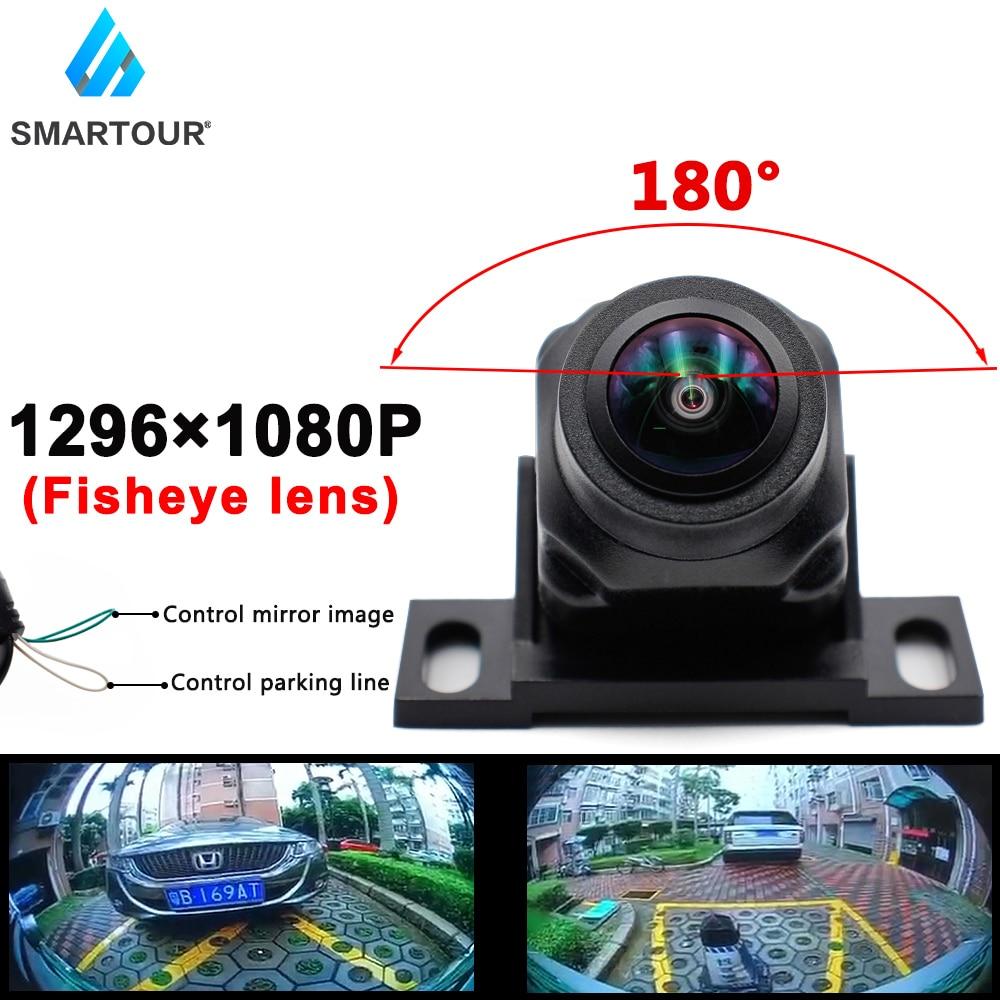 Smartour-كاميرا الرؤية الأمامية والخلفية للسيارة ، عدسة عين السمكة 180 درجة ، زاوية واسعة ، مقاومة للماء
