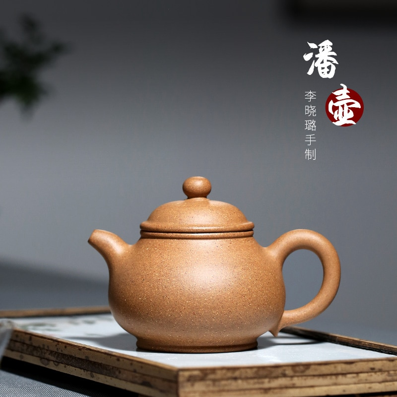 Yixing مشهور xiao-lu li chang tao 】 يوصى بخامات يدوية نقية إبريق الشاي وعاء الطين 250 سم مكعب