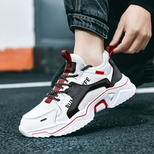 Fashion Breathable Mom and Dad Shoes Middle-aged and Youth Walking Shoes Shock Absorption Cross-bord