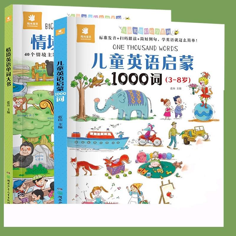Niños inglés 1000 libros de palabras, libro de Manga, Material de lectura inglés, Escena de iluminación, libro de dibujos para colorear de Audio