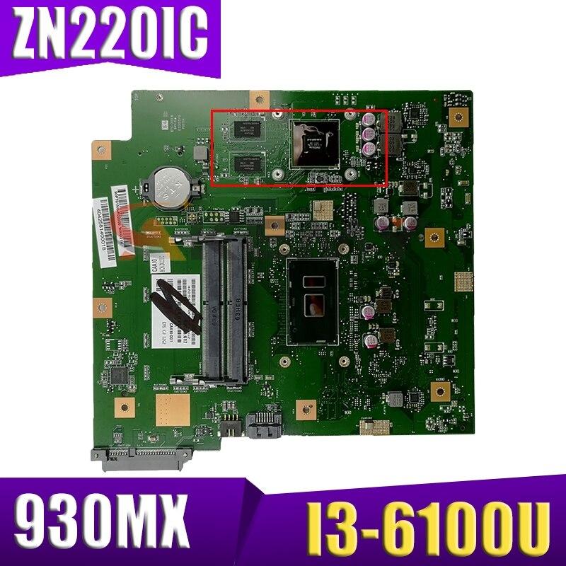 ZN220IC اللوحة الأم PM 930MX I3-6100U وحدة المعالجة المركزية لأسوس ZN220I ZN220IC الكل في واحد اللوحة الرئيسية سطح المكتب