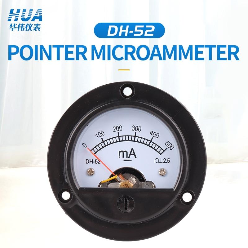 SO-52/DH-52 DC mA Anolog Ammter 1mA-500mA 1A2A3A5A10A15A20A 30A/75mV etc , current meter. Factory direct sales.
