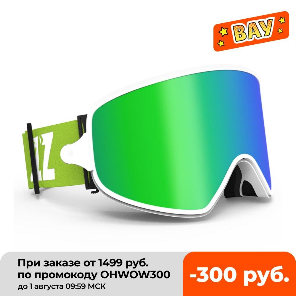 نظارات تزلج COPOZZ 2 في 1, نظارات تزلج COPOZZ 2 في 1 مع عدسة مغناطيسية مزدوجة الاستخدام للتزلج الليلي ومكافحة الضباب UV400 نظارات التزلج على الجليد للرج...