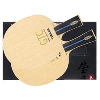 original tibhar gtc table tennis blade big hammer golden triple carbon 83 ply racket table tennis blade racket ping pong
