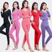 Lace Thermal Underwear Sexy Ladies Clothes Winter Seamless Antibacterial Warm Intimates Print Long J